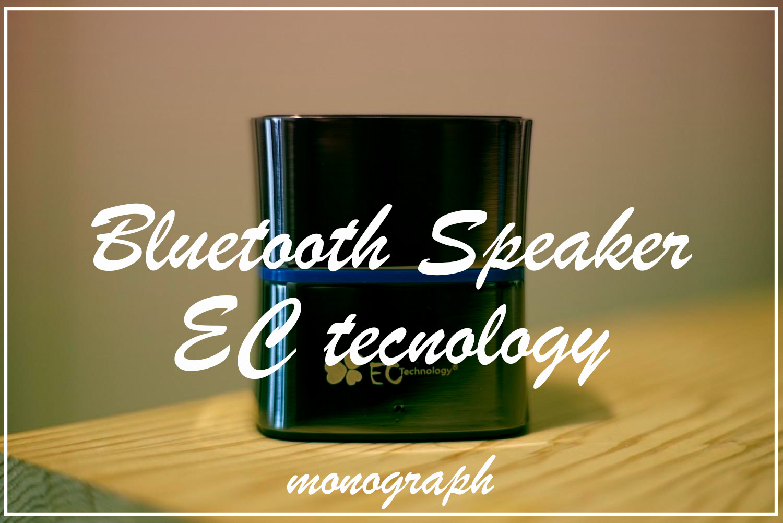 EC Technology Bluetooth4 0 speaker top