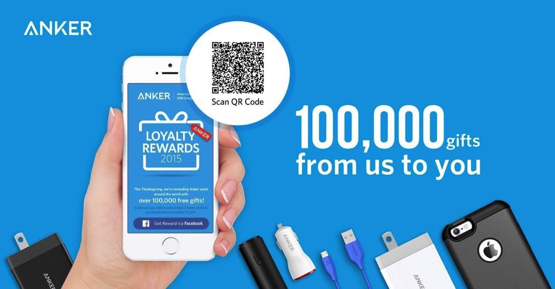 Anker reward20157