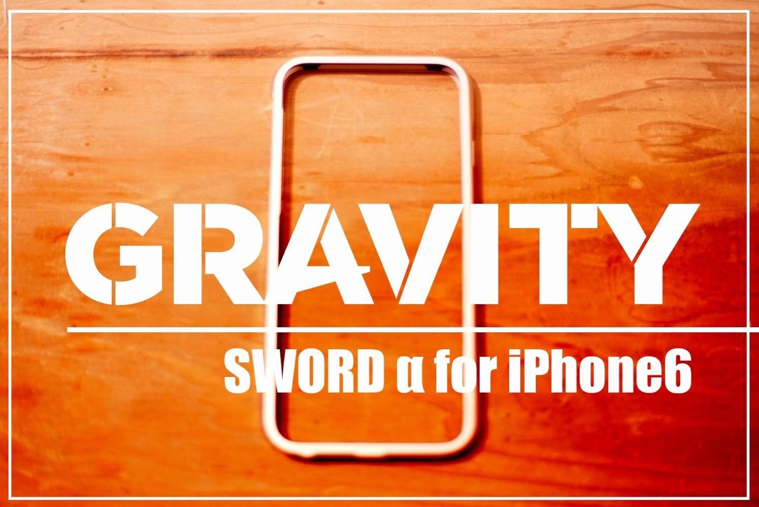 Gravity sword iphone6s20