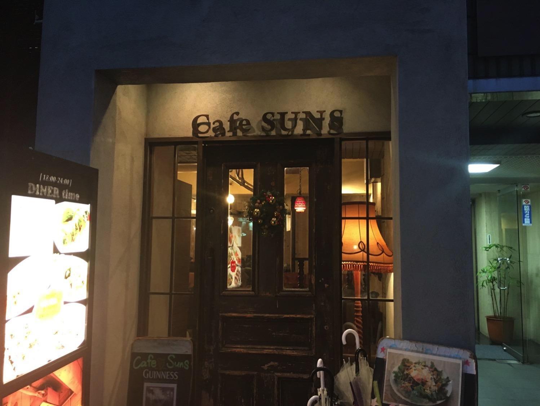 Cafe suns6