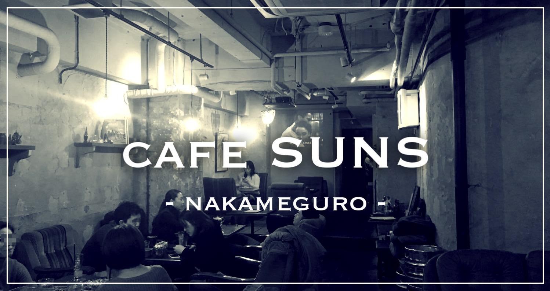 Cafe sunsTop