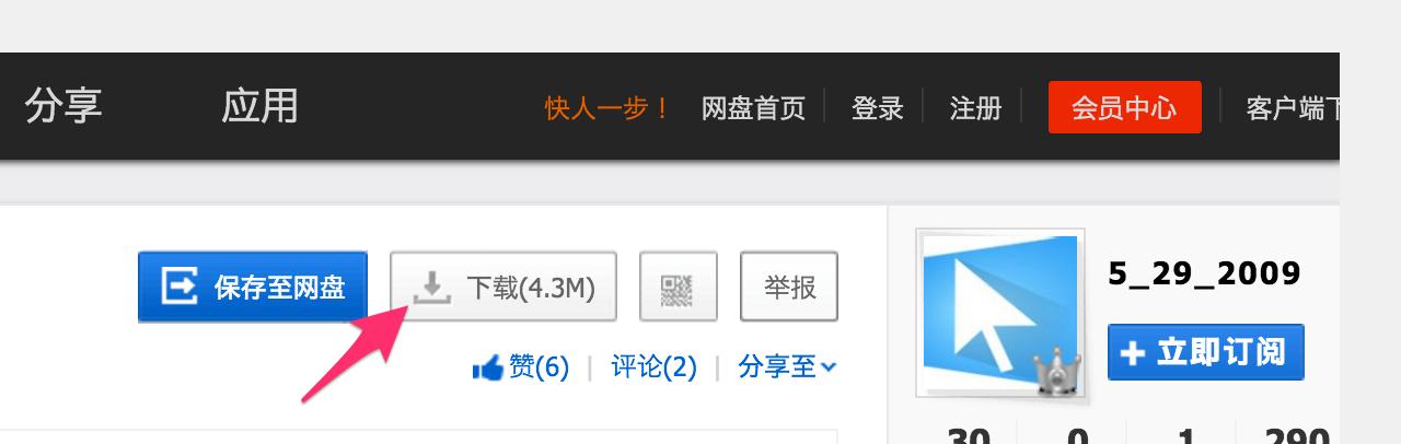 スクリーンショット 2015 12 04 22 57 38