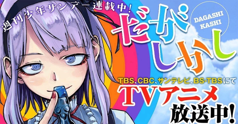 2016winter anime9