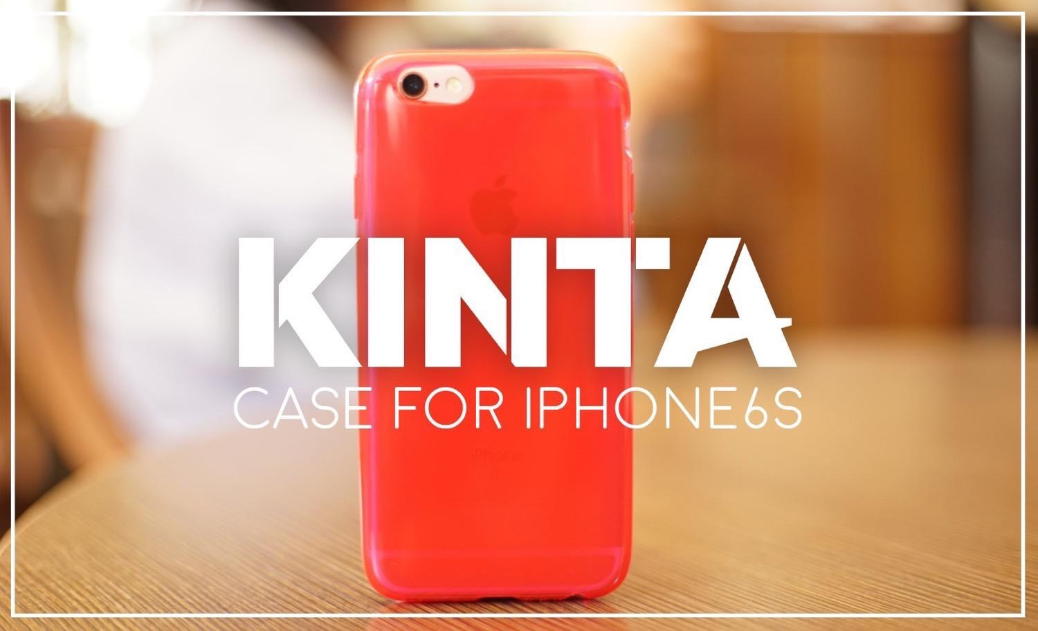 Iphon6s case kinta4
