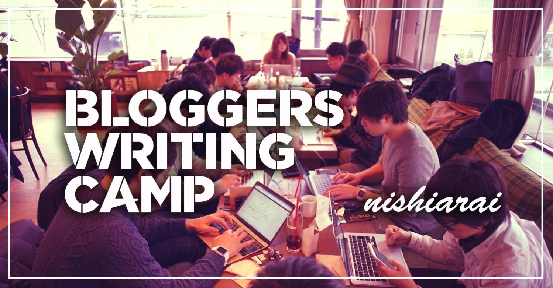 BlogcampTOP