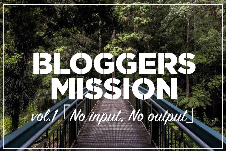 Bloggersmission1