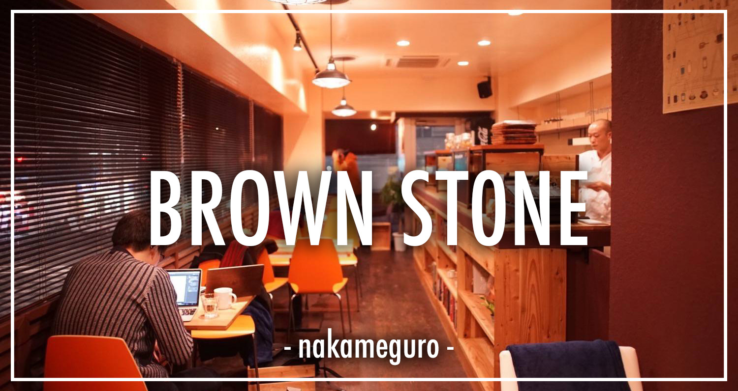 BrownstoneTop