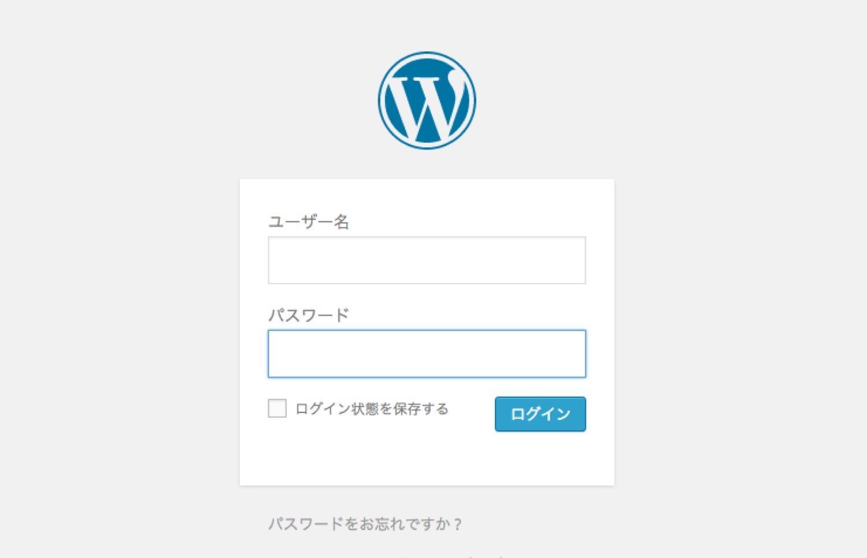 Lolipop wordpress1