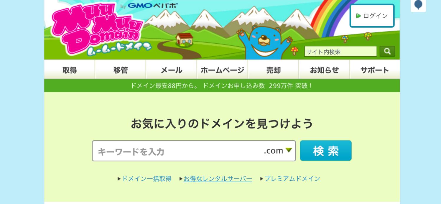 Wordpress domain3