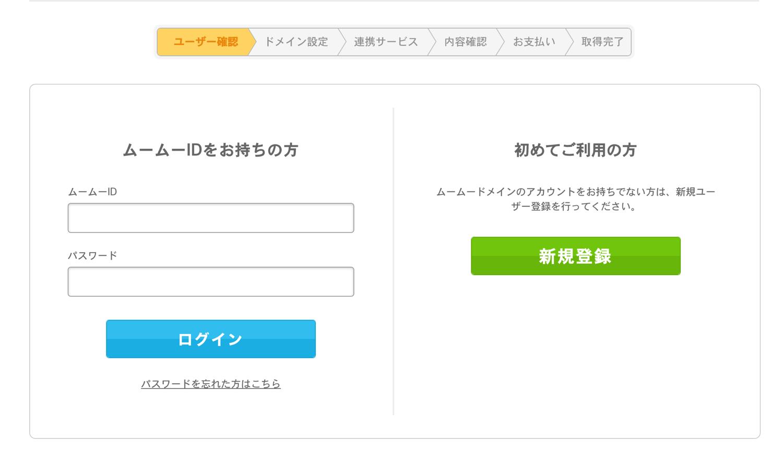 Wordpress domain5
