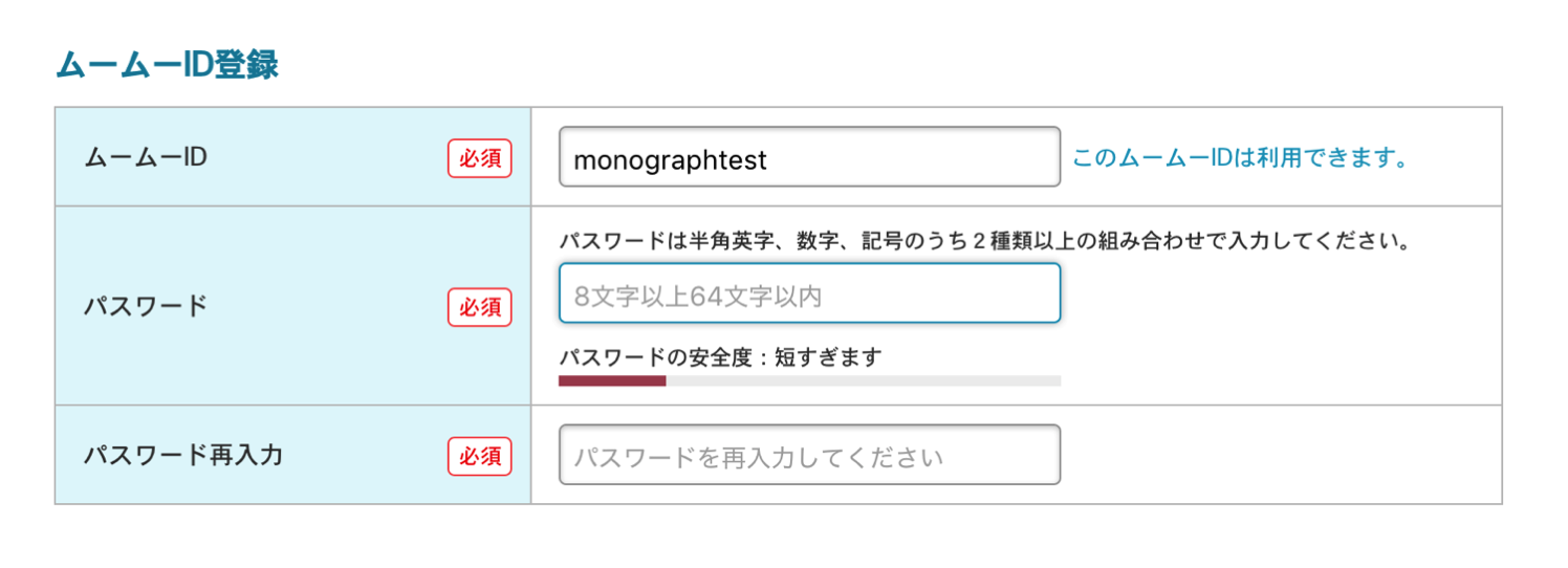 Wordpress domain6