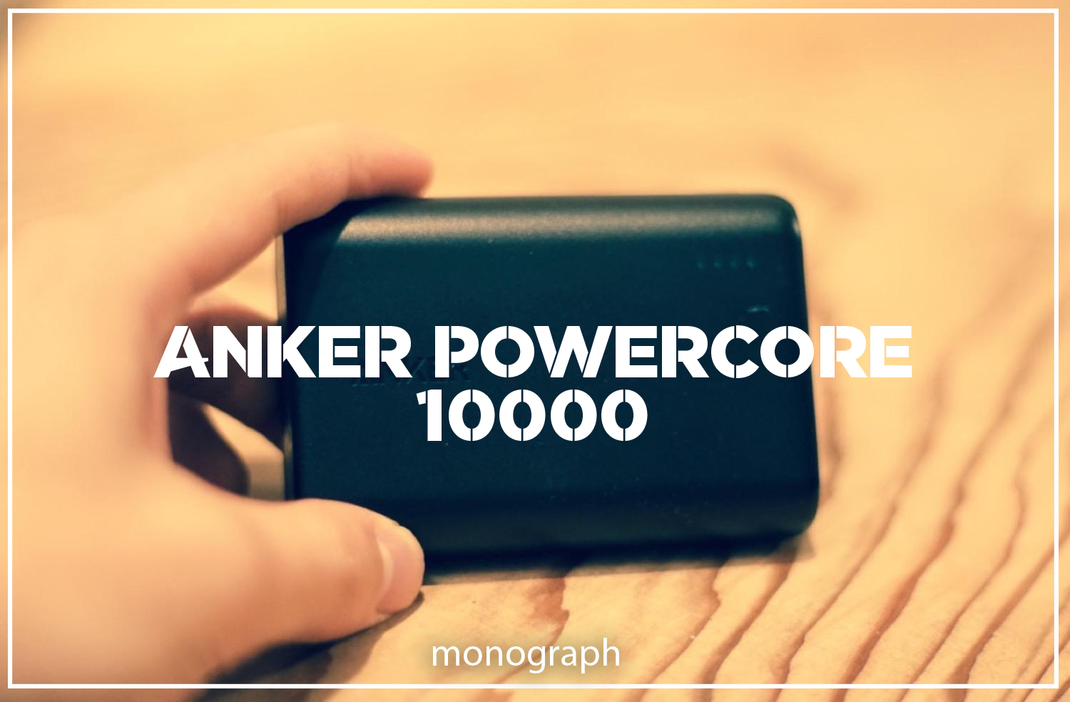 Anker PowerCore 10000Top