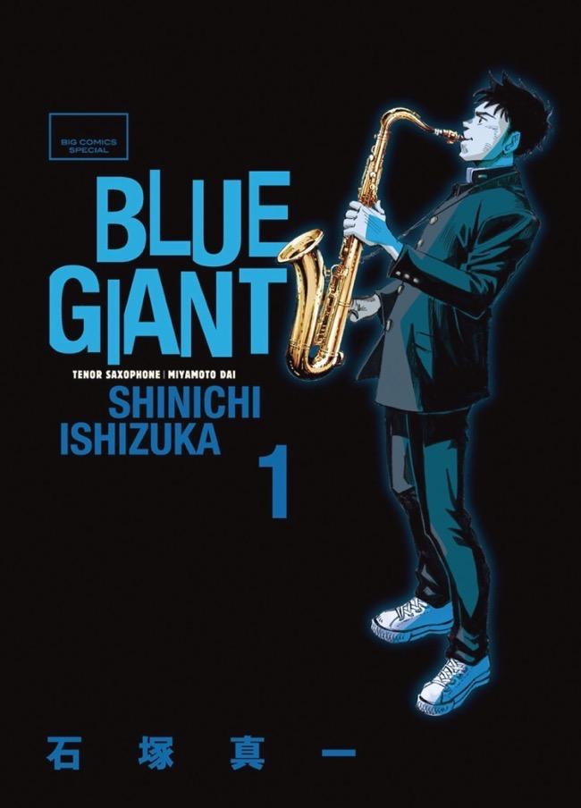 Bluegiant5