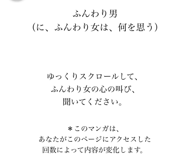 Hunwarikyougetsu10