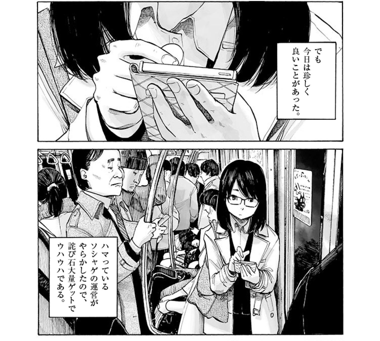Hunwarikyougetsu4