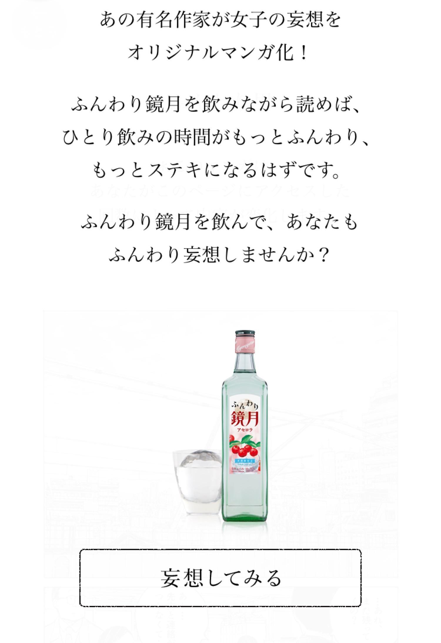 Hunwarikyougetsu8