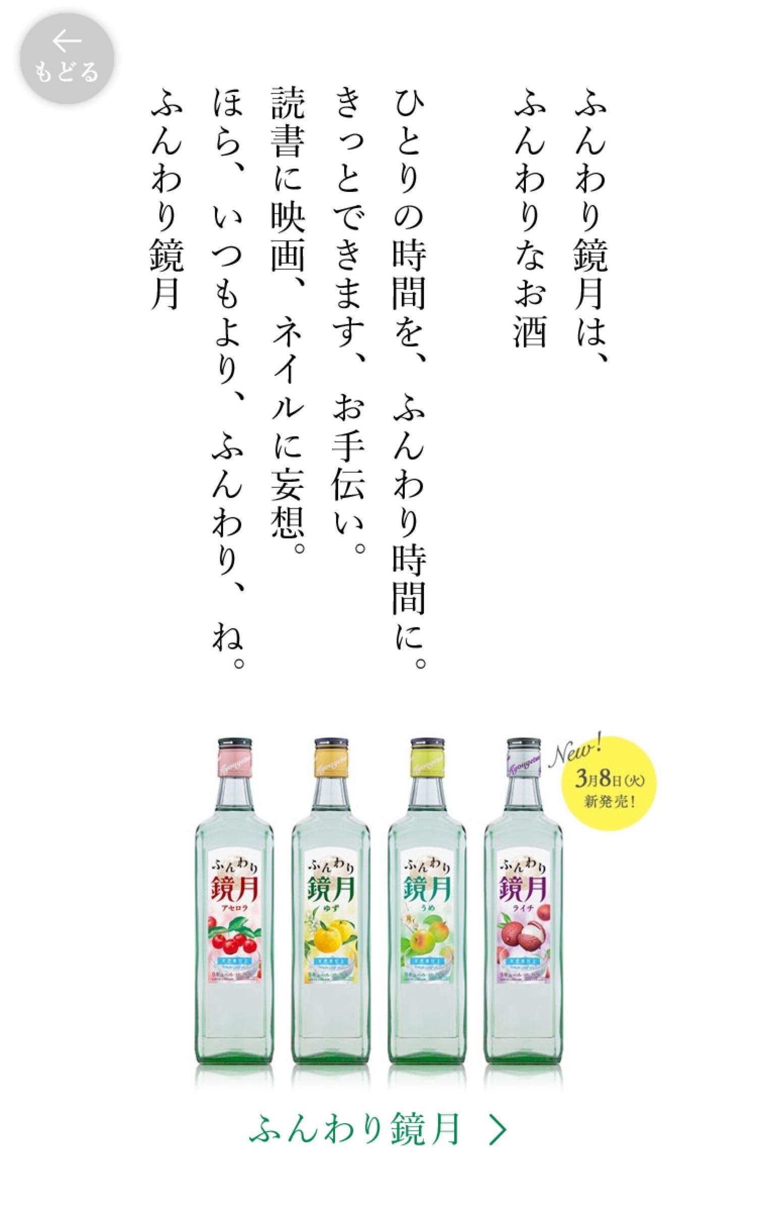 Hunwarikyougetsu9
