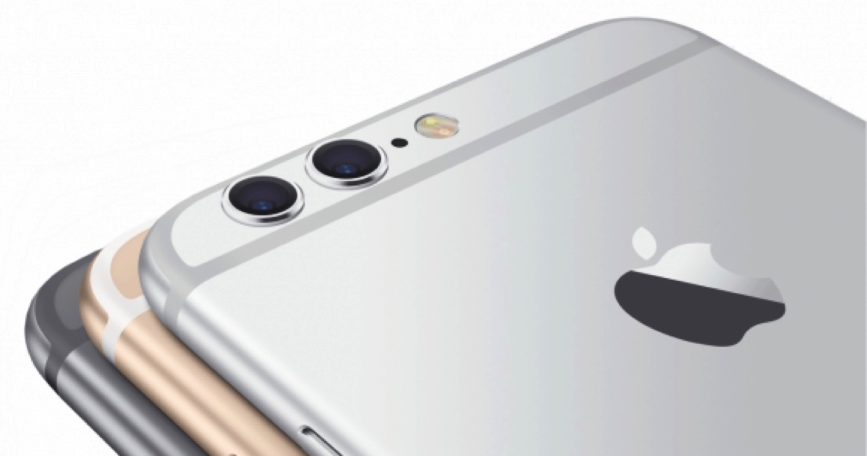 Iphone7 31