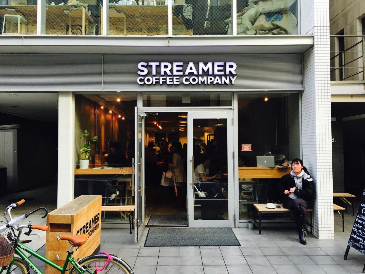 Streamer coffee company1