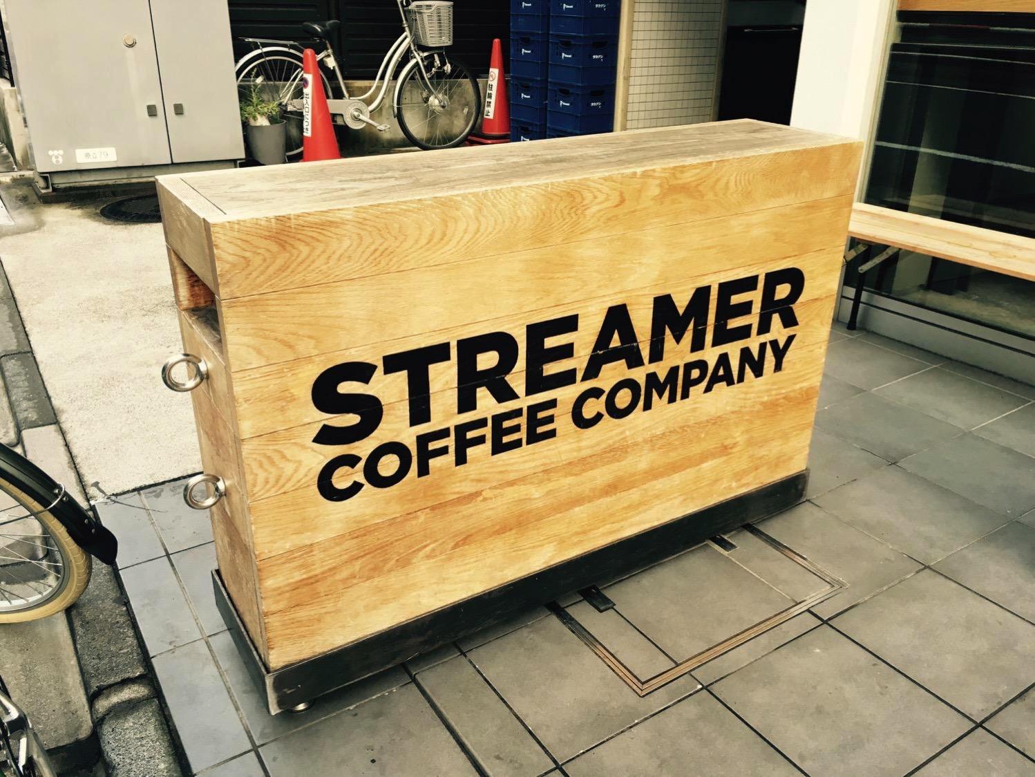 Streamer coffee company3