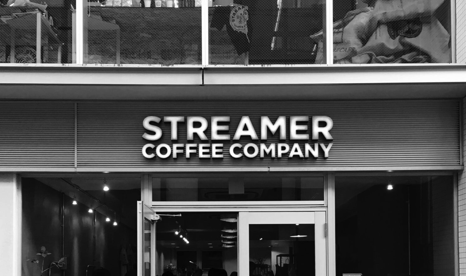 Streamer coffee company5
