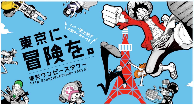 Tokyo onepiece tower17
