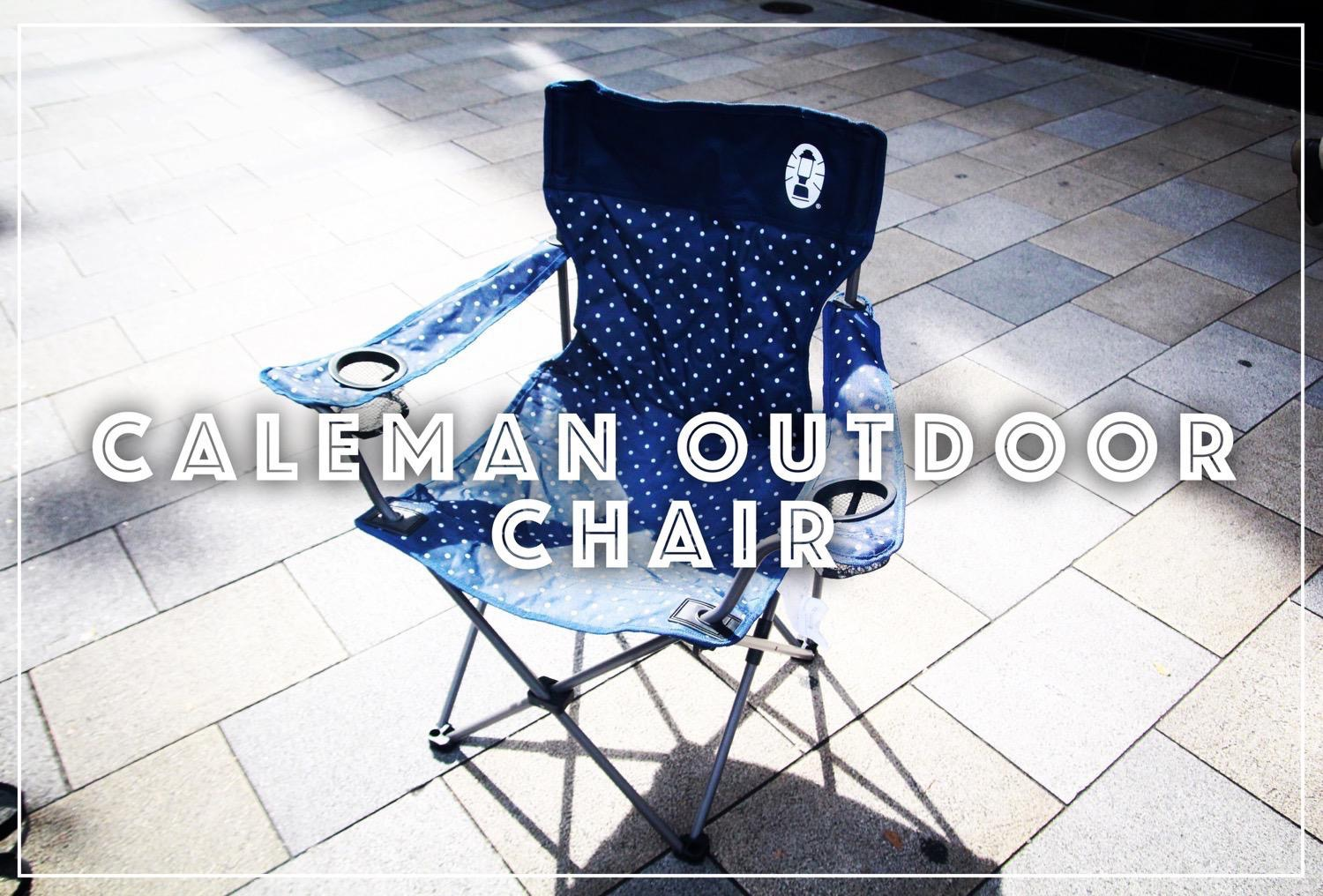 Caleman outdoor chair7