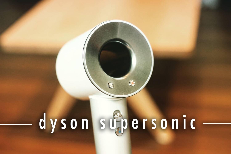 Dyson super sonicTop