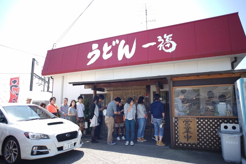 Ichihuku takamatsu9