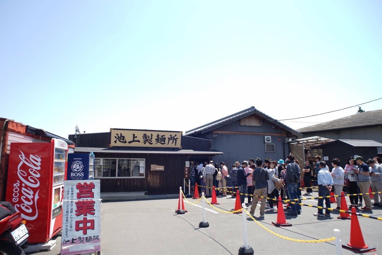 Ikegami seimenjo1
