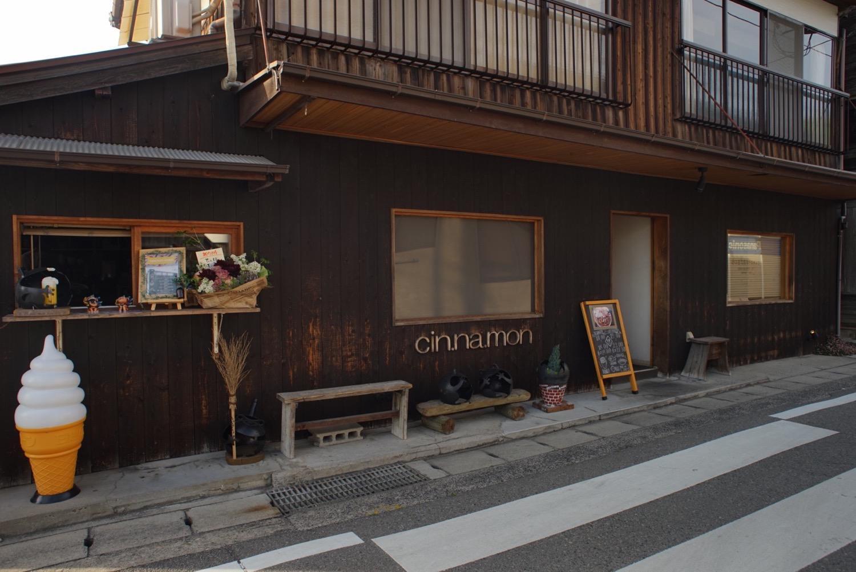 Naoshima cinnamon2