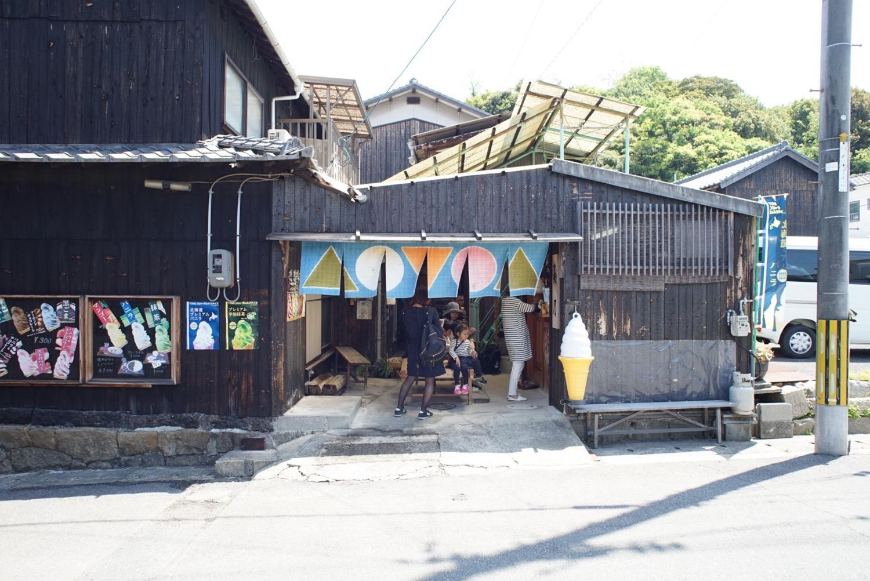 Naoshima noren4