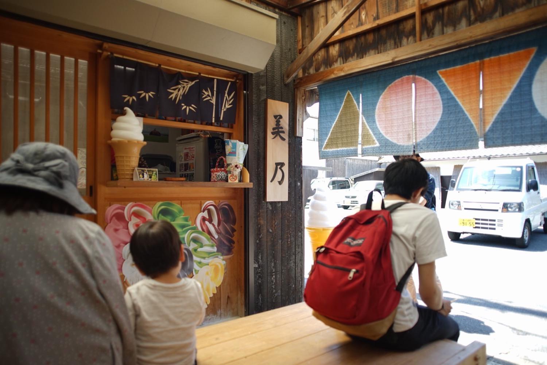 Naoshima noren5