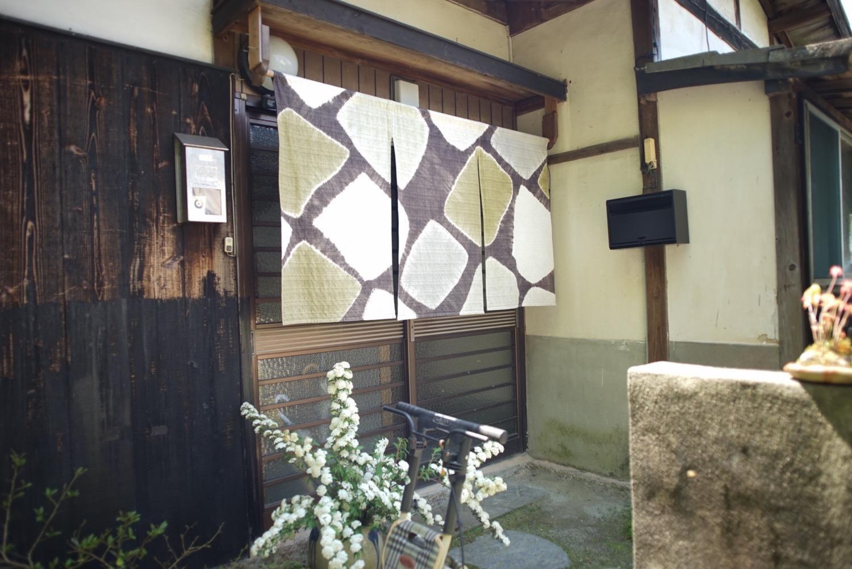 Naoshima noren6