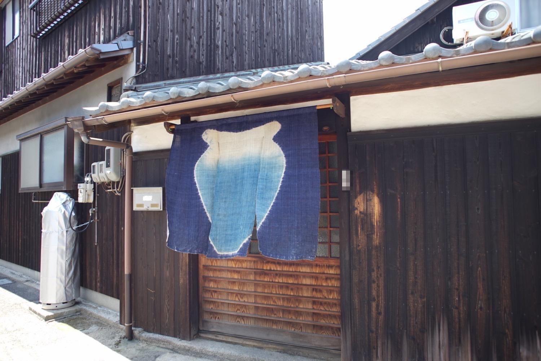 Naoshima noren7