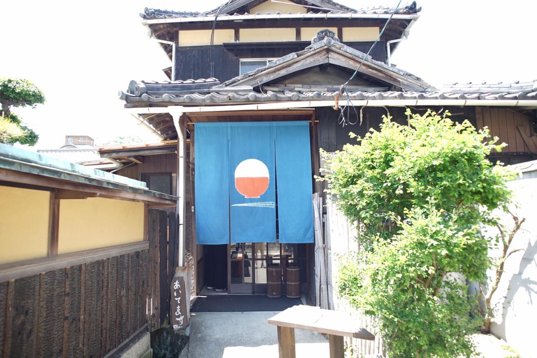 Naoshima noren9
