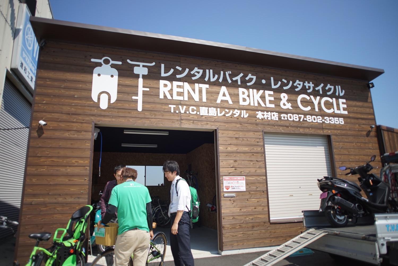 Naoshima rentalcycle4