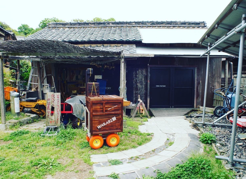 Onbafactory cafe9