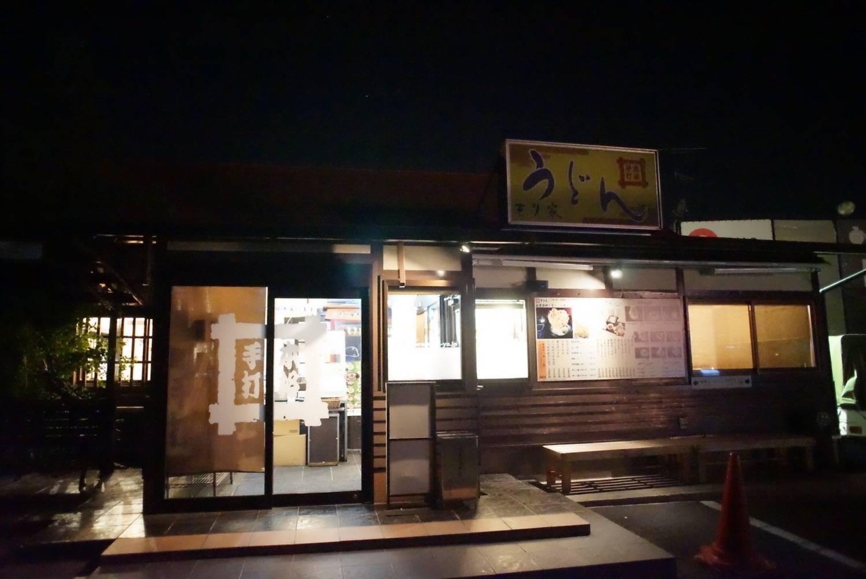 Takamatsu moriya6