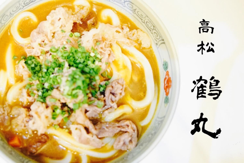 Takamatsu tsurumaru1