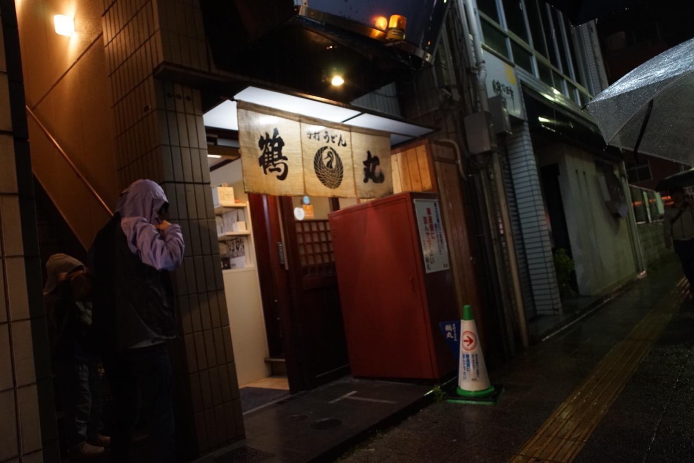Takamatsu tsurumaru3