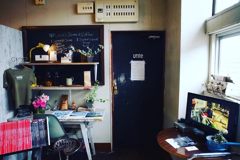Cafe umie kagawa3