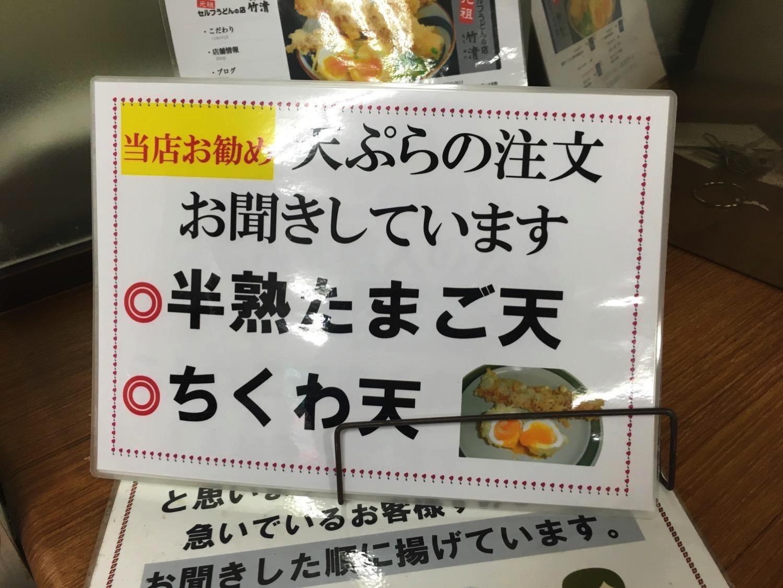 Kagawa chikusei11