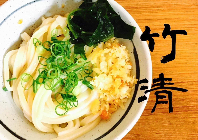 Kagawa chikusei3