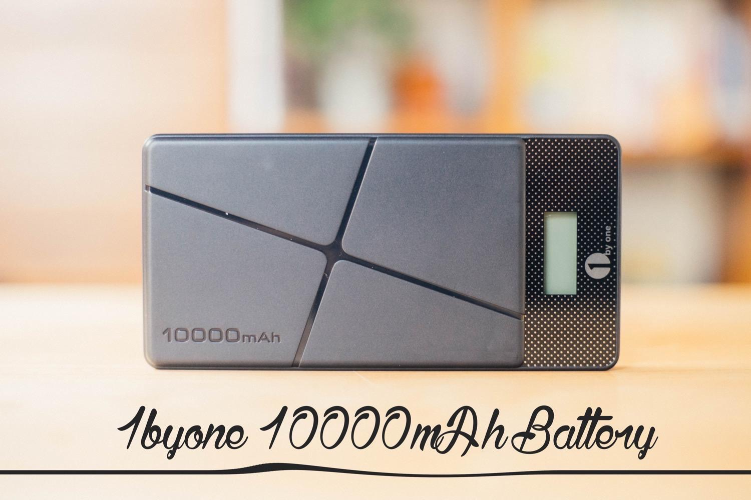 1byone bettery 1000mAh 3