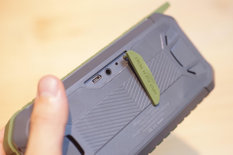 Omaker m5 bluetooth speaker8