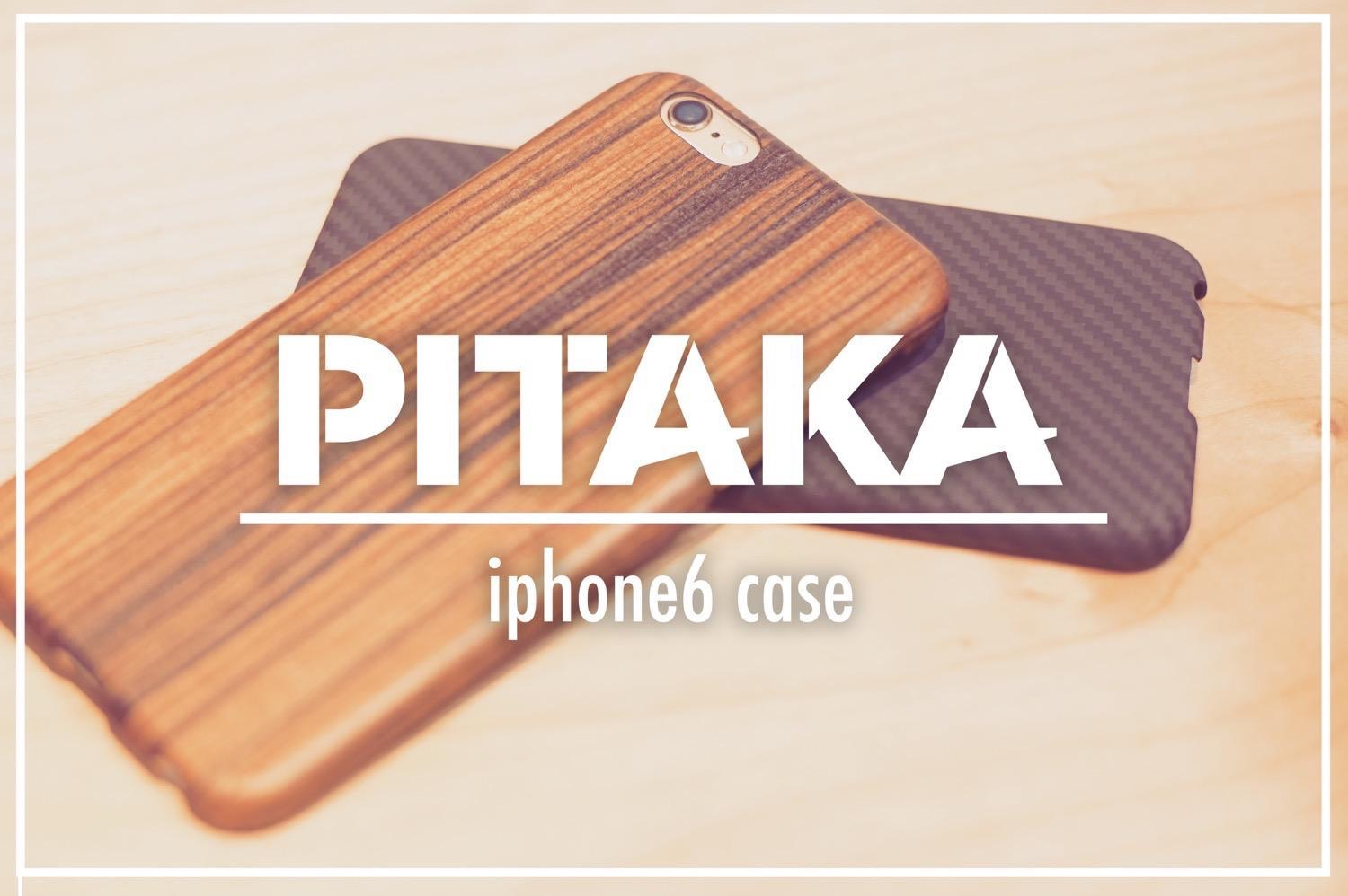 Pitaka iphone6 case18