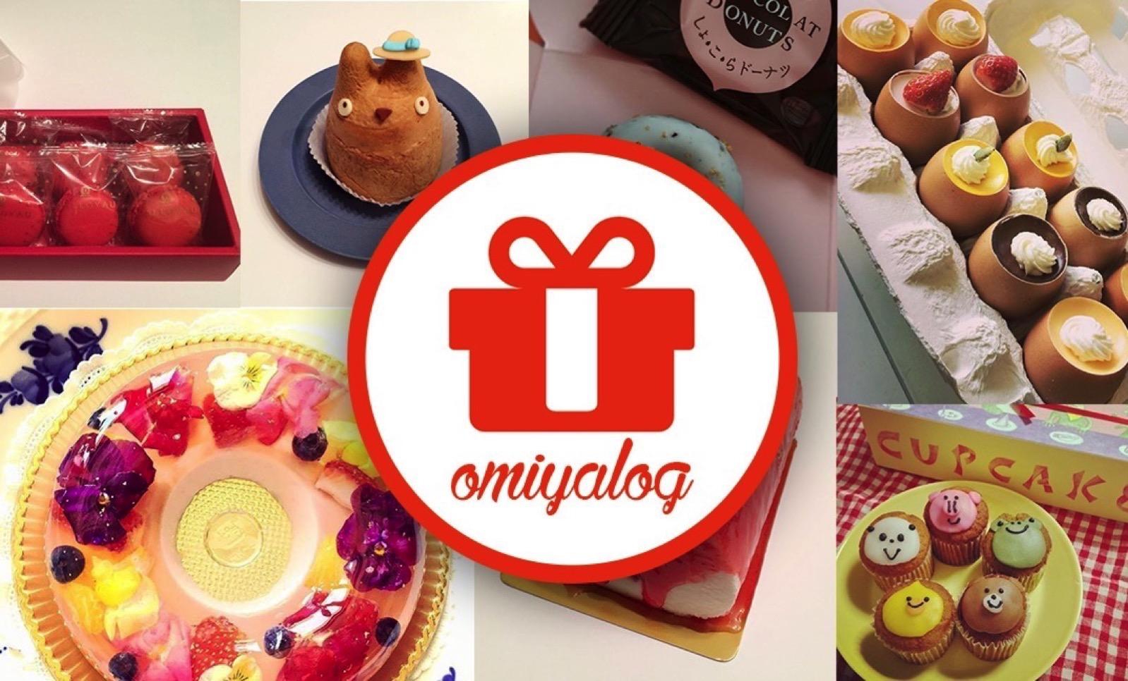 Omiyalog 8