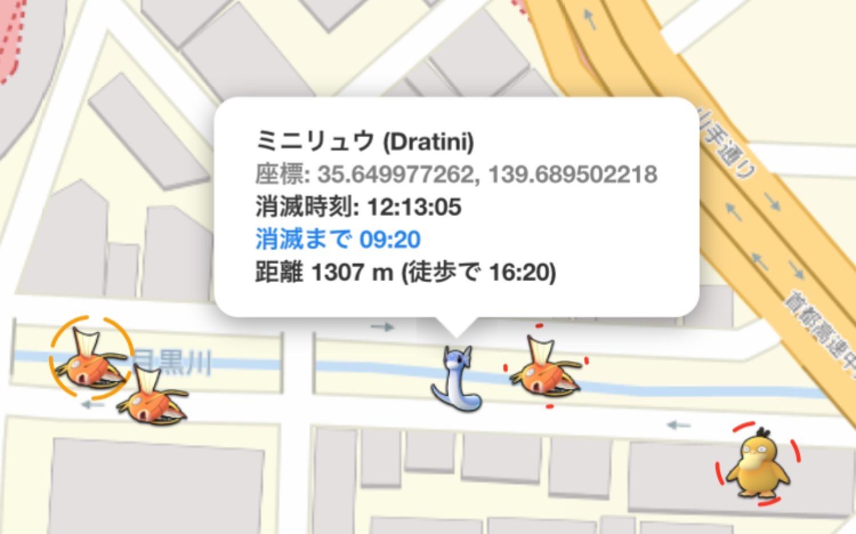 Pokemon go map app 1