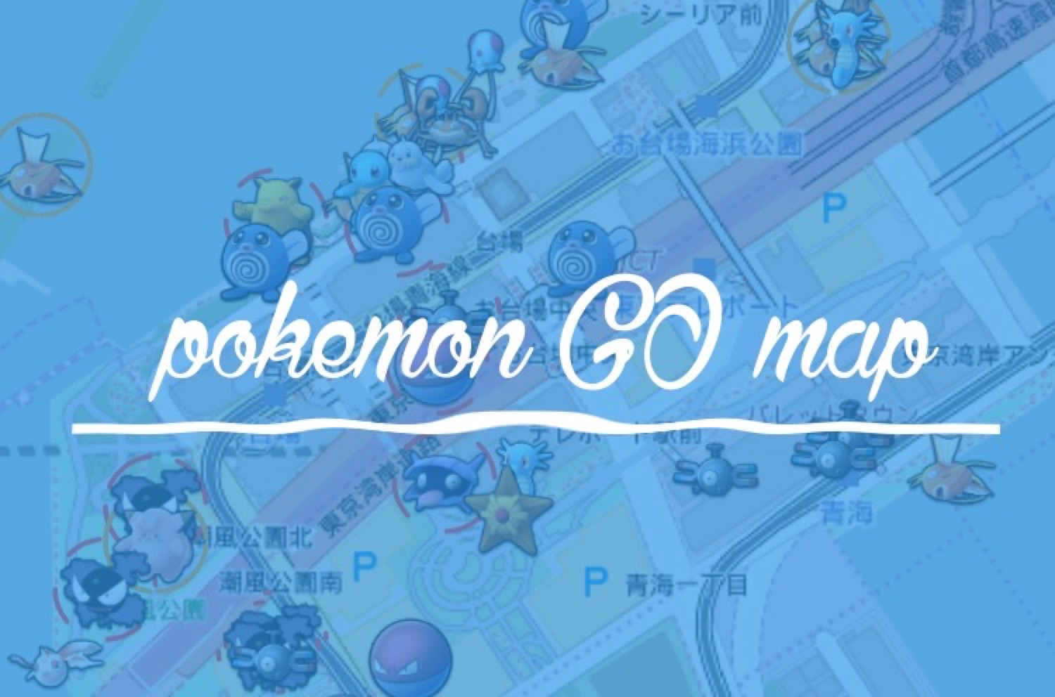 Pokemon go map app1